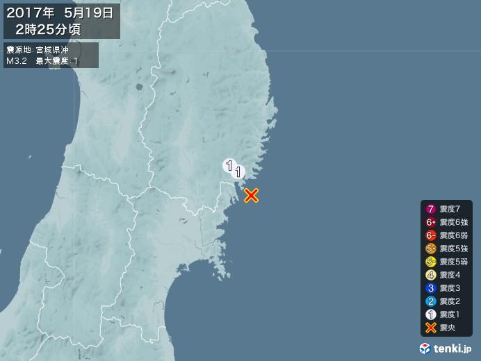 地震情報(2017年05月19日02時25分発生)