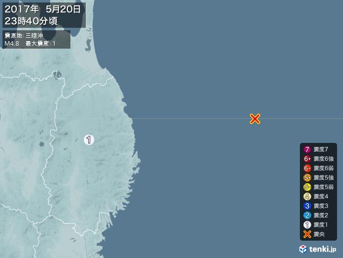 地震情報(2017年05月20日23時40分発生)