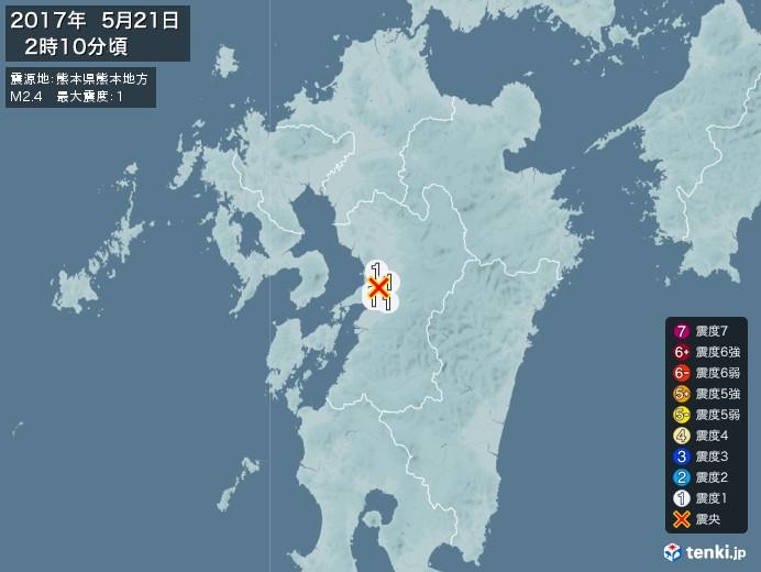 地震情報(2017年05月21日02時10分発生)