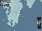2017年05月21日09時13分頃発生した地震