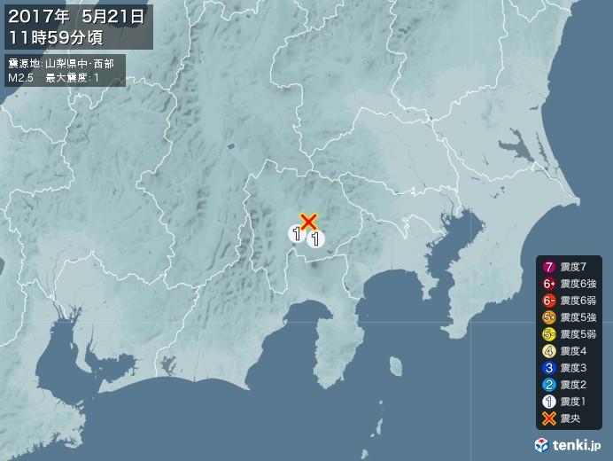 地震情報(2017年05月21日11時59分発生)