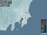 2017年05月22日07時49分頃発生した地震