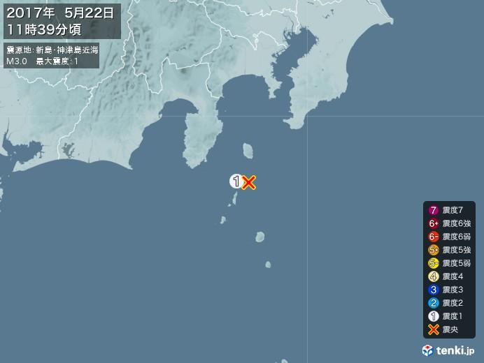 地震情報(2017年05月22日11時39分発生)