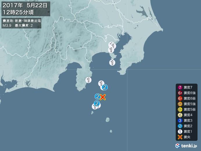 地震情報(2017年05月22日12時25分発生)