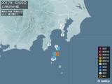 2017年05月22日12時25分頃発生した地震