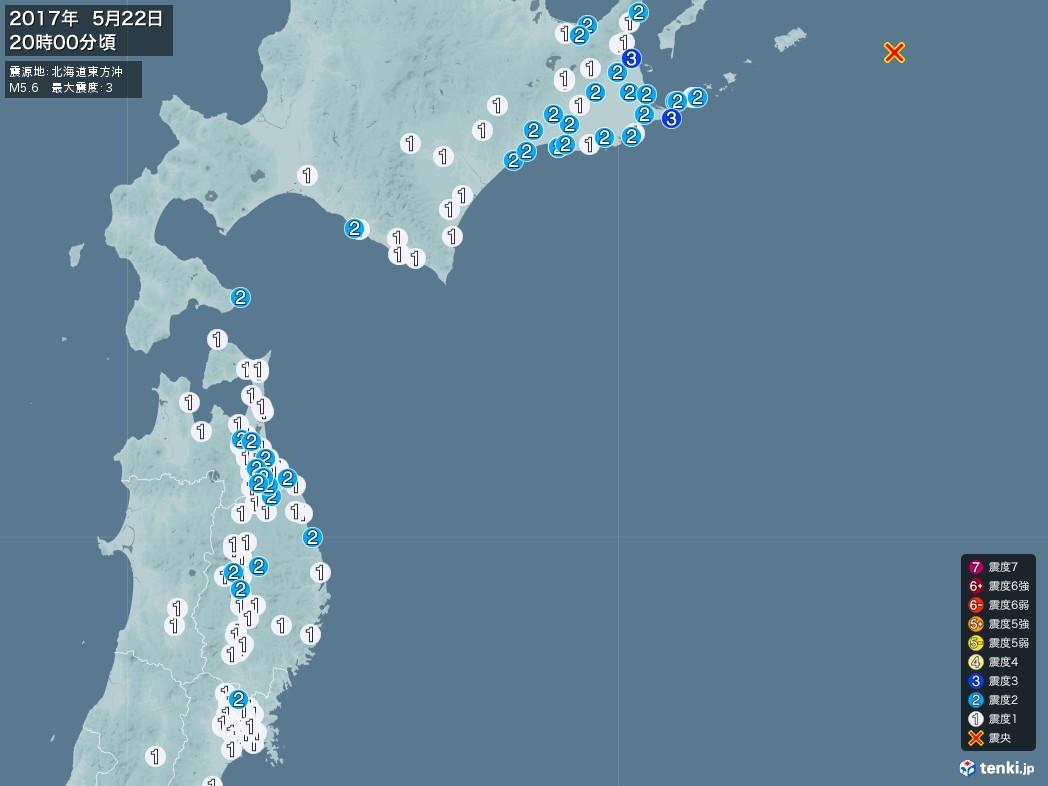 地震情報 2017年05月22日 20時00分頃発生 最大震度:3 震源地:北海道東方沖(拡大画像)