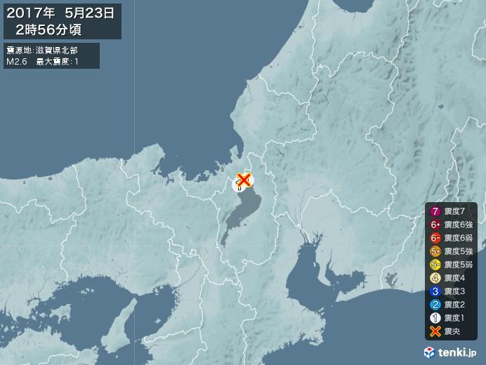 地震情報(2017年05月23日02時56分発生)