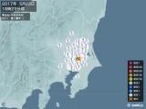 2017年05月23日18時23分頃発生した地震