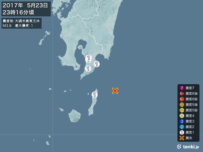地震情報(2017年05月23日23時16分発生)