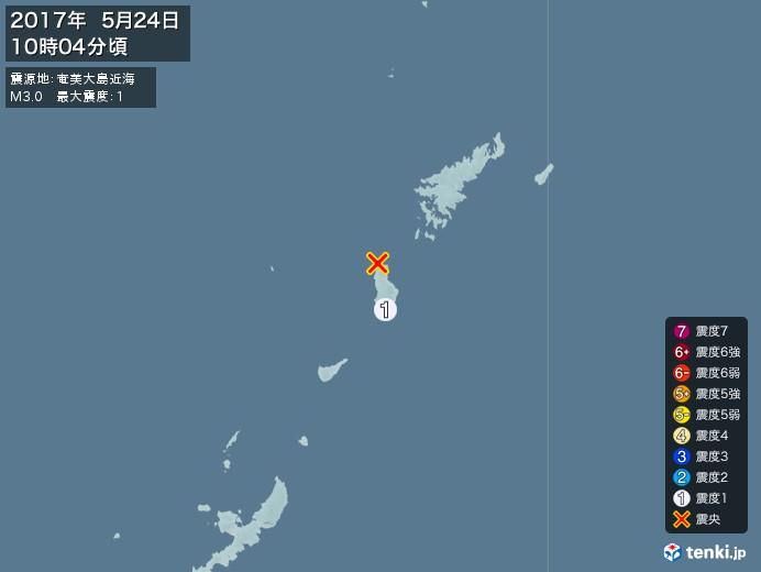 地震情報(2017年05月24日10時04分発生)