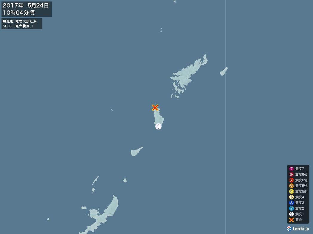 地震情報 2017年05月24日 10時04分頃発生 最大震度:1 震源地:奄美大島近海(拡大画像)