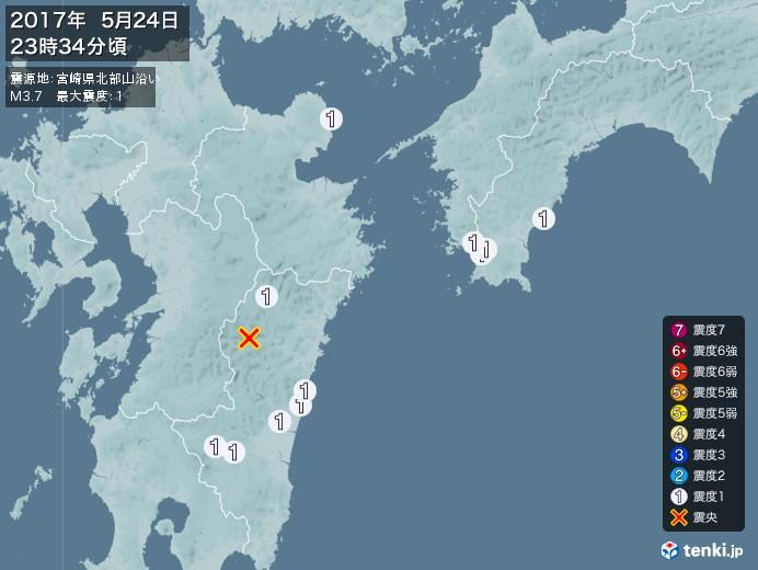 地震情報(2017年05月24日23時34分発生)