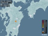2017年05月24日23時34分頃発生した地震