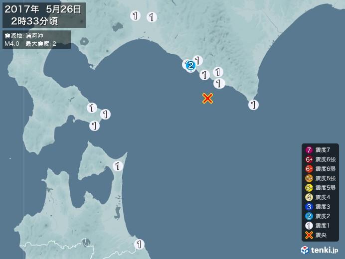 地震情報(2017年05月26日02時33分発生)