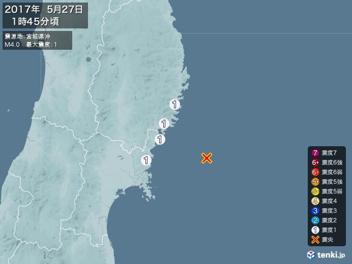 地震情報(2017年05月27日01時45分発生)
