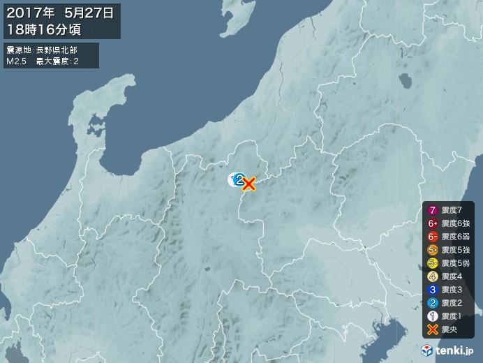 地震情報(2017年05月27日18時16分発生)