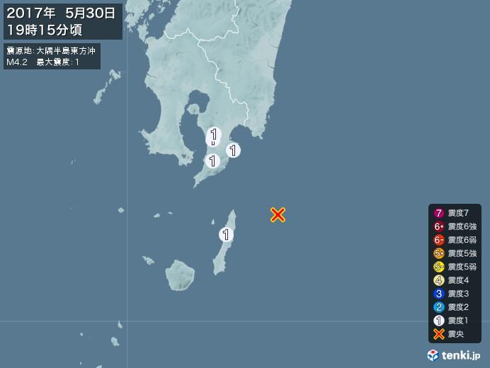 地震情報(2017年05月30日19時15分発生)