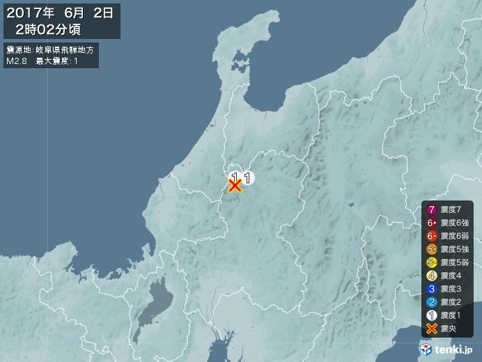 地震情報(2017年06月02日02時02分発生)