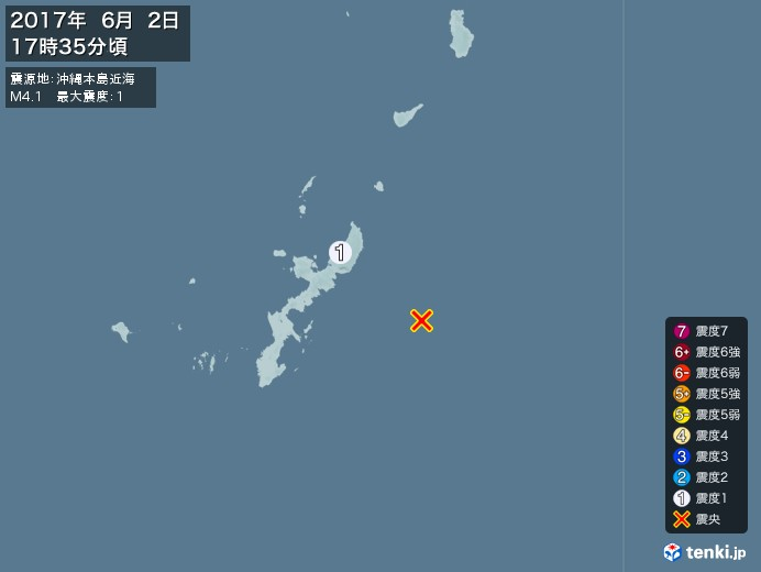 地震情報(2017年06月02日17時35分発生)