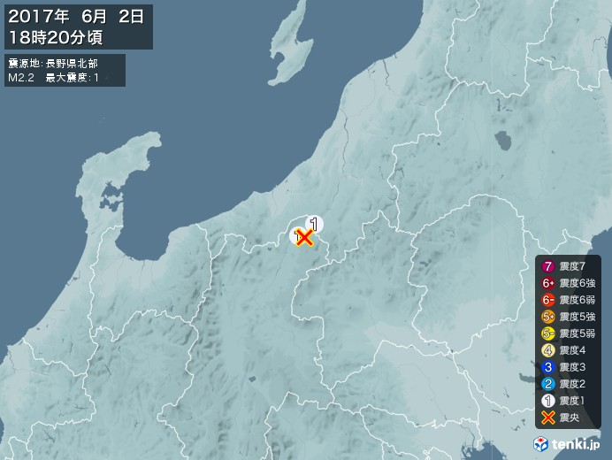地震情報(2017年06月02日18時20分発生)
