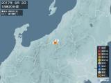 2017年06月02日18時20分頃発生した地震