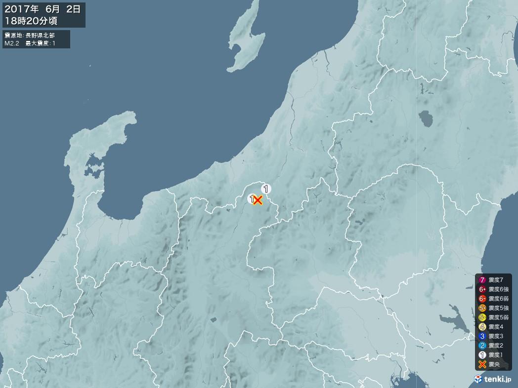 地震情報 2017年06月02日 18時20分頃発生 最大震度:1 震源地:長野県北部(拡大画像)