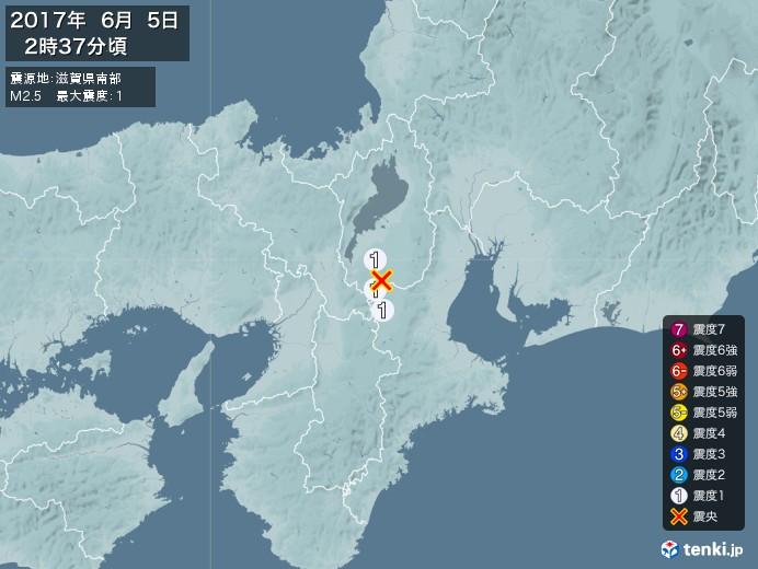 地震情報(2017年06月05日02時37分発生)