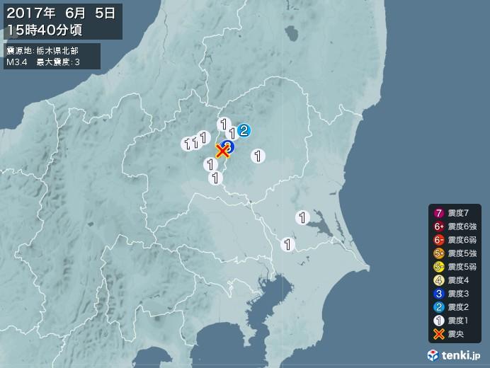 地震情報(2017年06月05日15時40分発生)