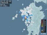 2017年06月09日23時36分頃発生した地震