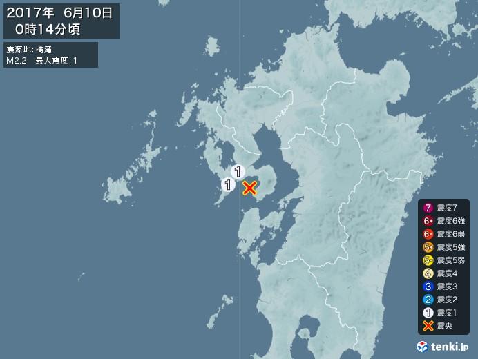 地震情報(2017年06月10日00時14分発生)