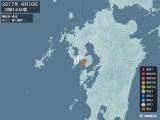 2017年06月10日00時14分頃発生した地震