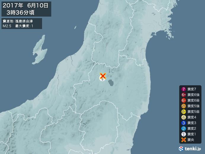 地震情報(2017年06月10日03時36分発生)