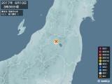 2017年06月10日03時36分頃発生した地震