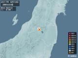 2017年06月10日03時54分頃発生した地震