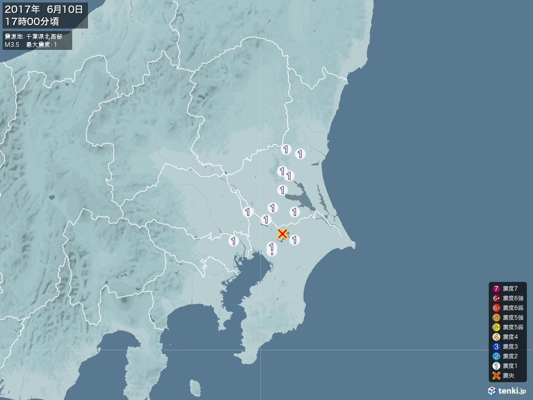 地震情報 2017年06月10日 17時00分頃発生 最大震度:1 震源地:千葉県北西部(拡大画像)