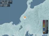 2017年06月11日05時44分頃発生した地震