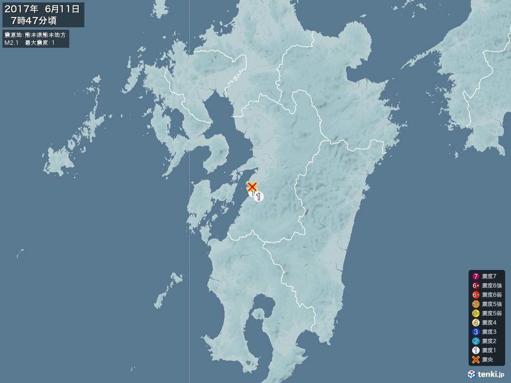 地震情報 2017年06月11日 07時47分頃発生 最大震度:1 震源地:熊本県熊本地方(拡大画像)