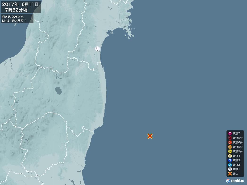 地震情報 2017年06月11日 07時52分頃発生 最大震度:1 震源地:福島県沖(拡大画像)