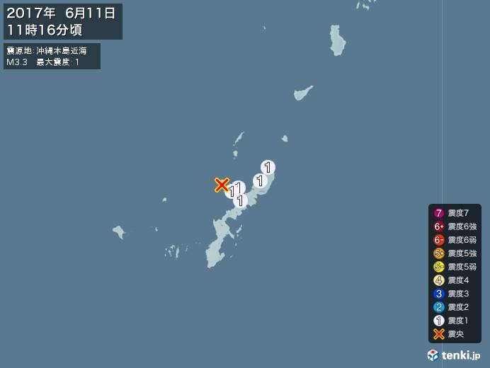 地震情報(2017年06月11日11時16分発生)