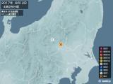 2017年06月12日04時28分頃発生した地震