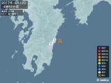 2017年06月12日04時57分頃発生した地震