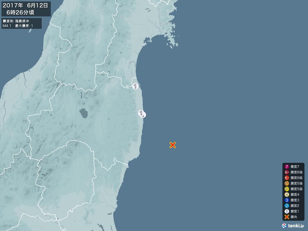 地震情報 2017年06月12日 06時26分頃発生 最大震度:1 震源地:福島県沖(拡大画像)