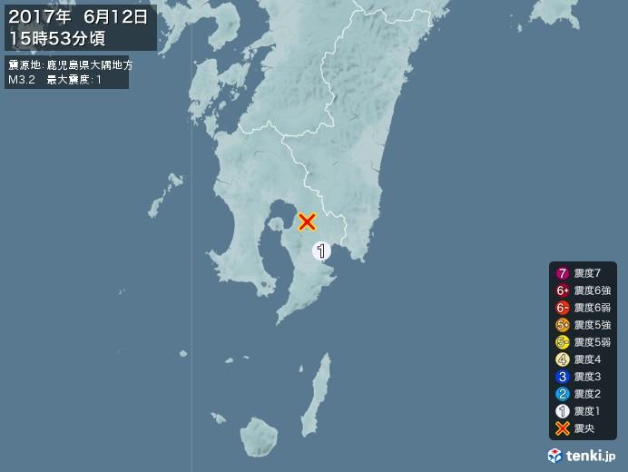 地震情報(2017年06月12日15時53分発生)