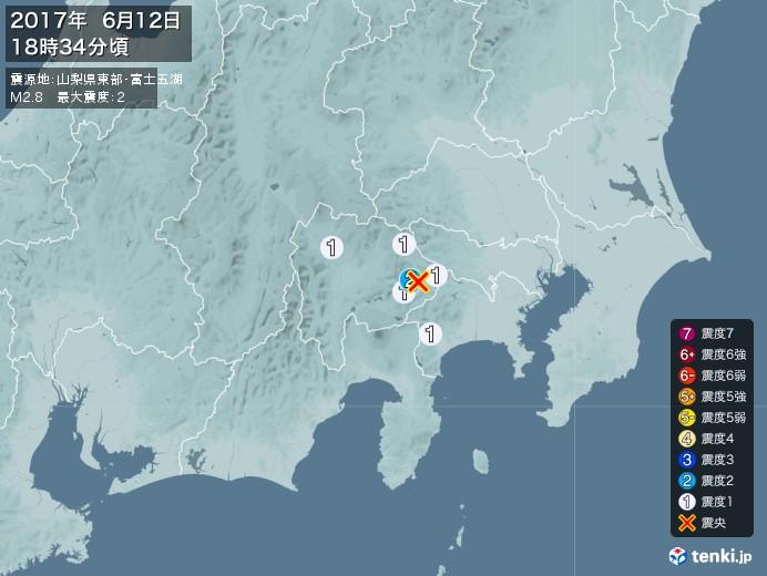 地震情報(2017年06月12日18時34分発生)