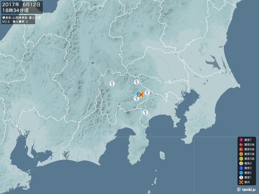 地震情報 2017年06月12日 18時34分頃発生 最大震度:2 震源地:山梨県東部・富士五湖(拡大画像)
