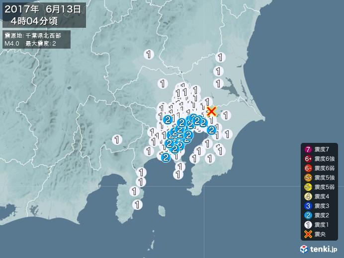 地震情報(2017年06月13日04時04分発生)
