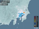 2017年06月13日04時04分頃発生した地震