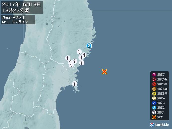 地震情報(2017年06月13日13時22分発生)