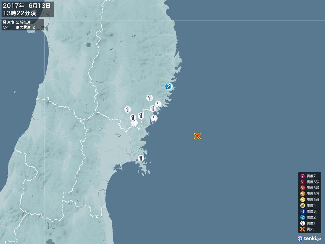 地震情報 2017年06月13日 13時22分頃発生 最大震度:2 震源地:宮城県沖(拡大画像)