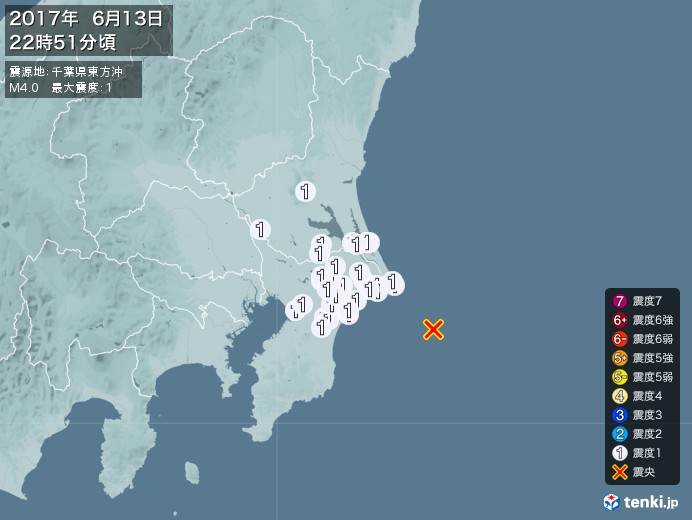 地震情報(2017年06月13日22時51分発生)